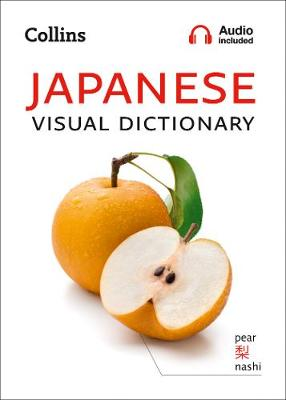 Picture of Collins Japanese Visual Dictionary