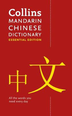Picture of Collins Mandarin Chinese Essential Dictionary