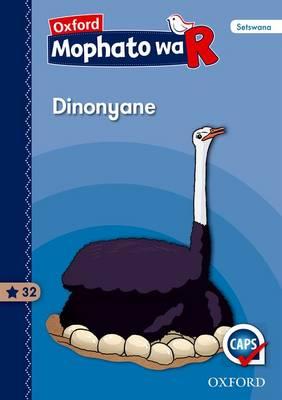 Picture of Dinonyane: Kereiti ya R: Buka ya puiso 32