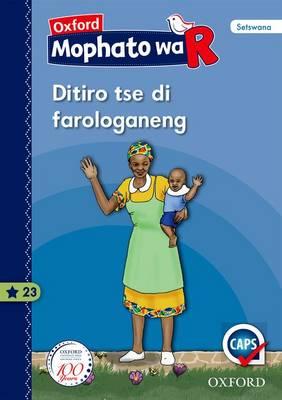 Picture of Ditiro tse di farologaneng: Kereiti ya R: Buka ya puiso 23