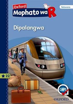 Picture of Dipalangwa: Kereiti ya R: Buka ya puiso 22