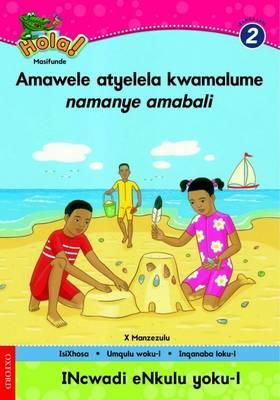 Picture of Amawele atyelela kwamalume nomanye amabali: Big book 1: Gr 2
