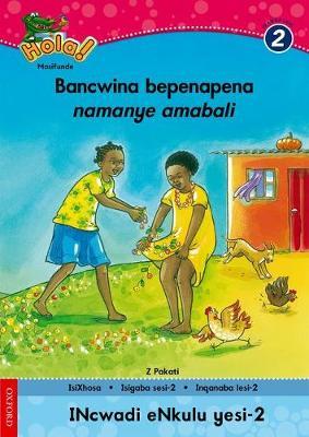Picture of Bancwina Bepenapena: Bancwina bepenapena nomanye amabali: Big book 2: Gr 2 Gr 2 Big book 2