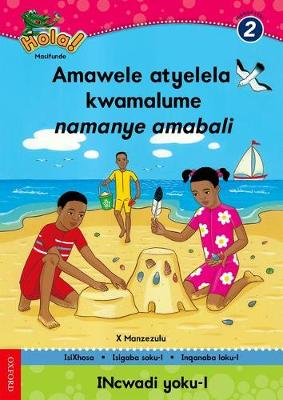 Picture of Amawele Atyelela Kwamalume Namanye Amabali: Amawele atyelela kwamalume namanye amabali: Gr 2: Reader 1 Gr 2: Reader 1