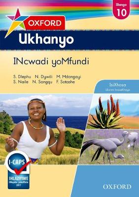 Picture of Oxford ukhanyo CAPS: Gr 10: Learner's book : Home language