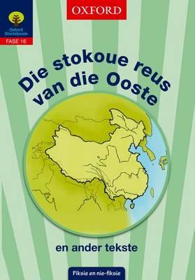 Picture of Die stokoue reus van die Ooste en ander tekste: Fase 16: Gr 6