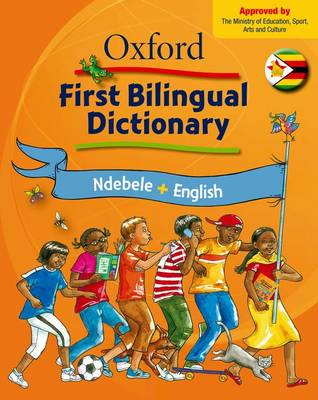 Oxford First Bilingual School Dictionary