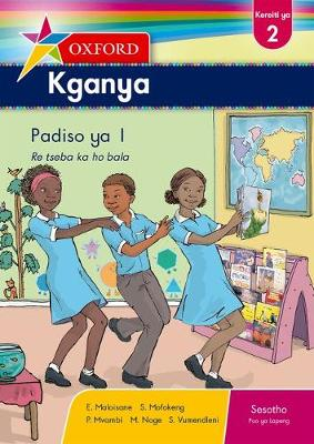 Picture of Oxford kganya: Reader 1: Gr 2 : Home language