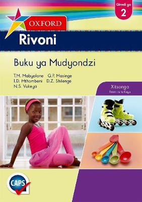 Picture of Oxford rivoni: Gr 2: Learner's book : Home language