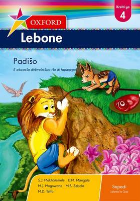Picture of Oxford lebone: Gr 4: Reader