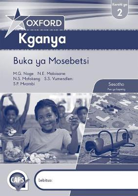 Picture of Oxford kganya: Gr 2: Workbook : Home language