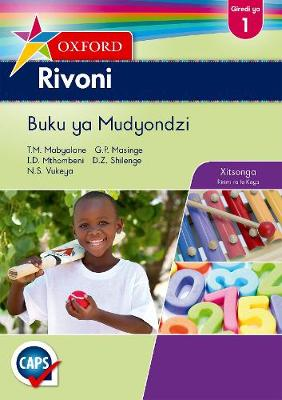 Picture of Oxford rivoni: Gr 1: Learner's book : Home language