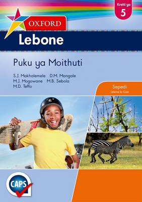 Picture of Oxford lebone: Gr 5: Learner's book