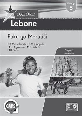 Picture of Oxford lebone: Gr 5: Teacher's book