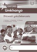 Oxford umkhanyo: Gr 1: Workbook : Home language
