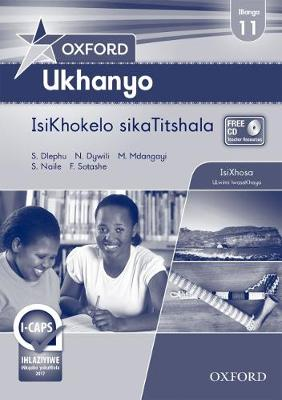Picture of Oxford ukhanyo CAPS: Gr 11: Teacher's book