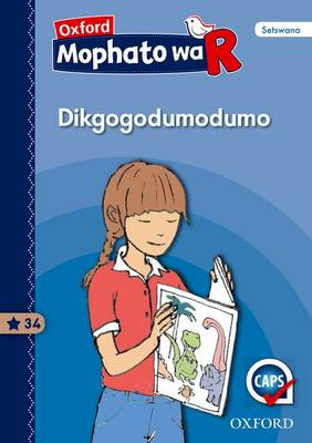 Picture of Dikgogodumodumo: Kereiti ya R: Buka ya puiso 34