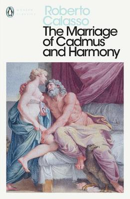 Picture of The Marriage of Cadmus and Harmony