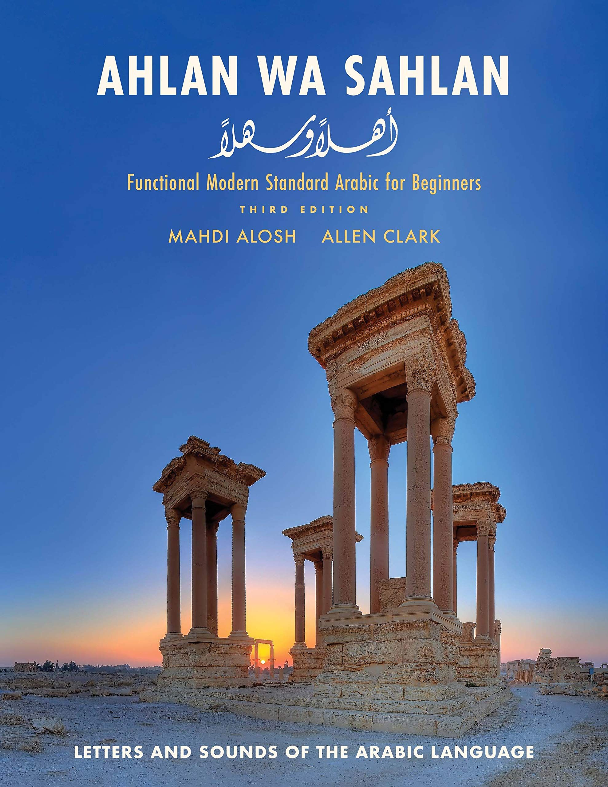 Picture of Ahlan wa Sahlan : Letters and Sounds of the Arabic Language