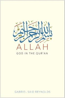 Picture of Allah : God in the Qur'an
