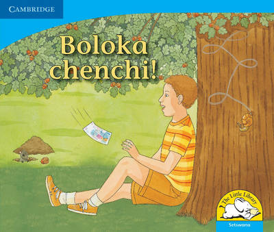 Picture of Boloka chenchi!