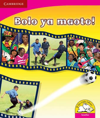 Picture of Bolo ya maoto!