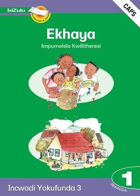 Picture of Ekhaya