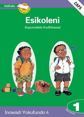 Picture of Esikoleni