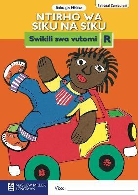 Picture of Ntirho wa Siku na Siku Life Skills : Grade R : Workbook (NCS)