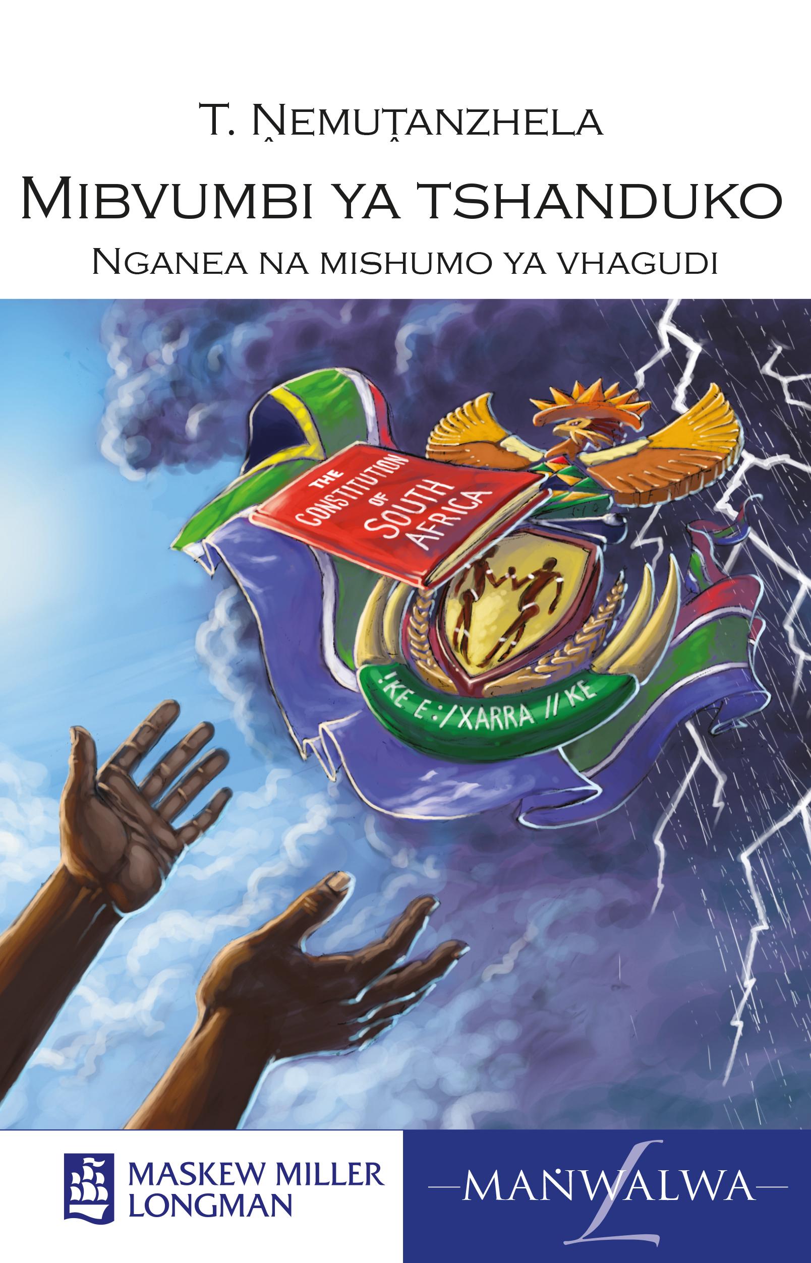 Picture of Mibvumbi ya tshanduko