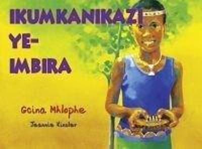 Picture of Ikumkanikazi ye-Imbira