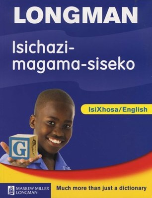 Picture of Foundation phase bilingual dictionary IsiXhosa/English