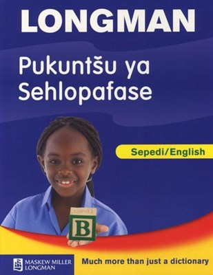 Picture of Foundation phase bilingual dictionary Sepedi/English