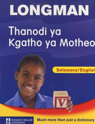 Picture of Foundation phase bilingual dictionary Setswana/English