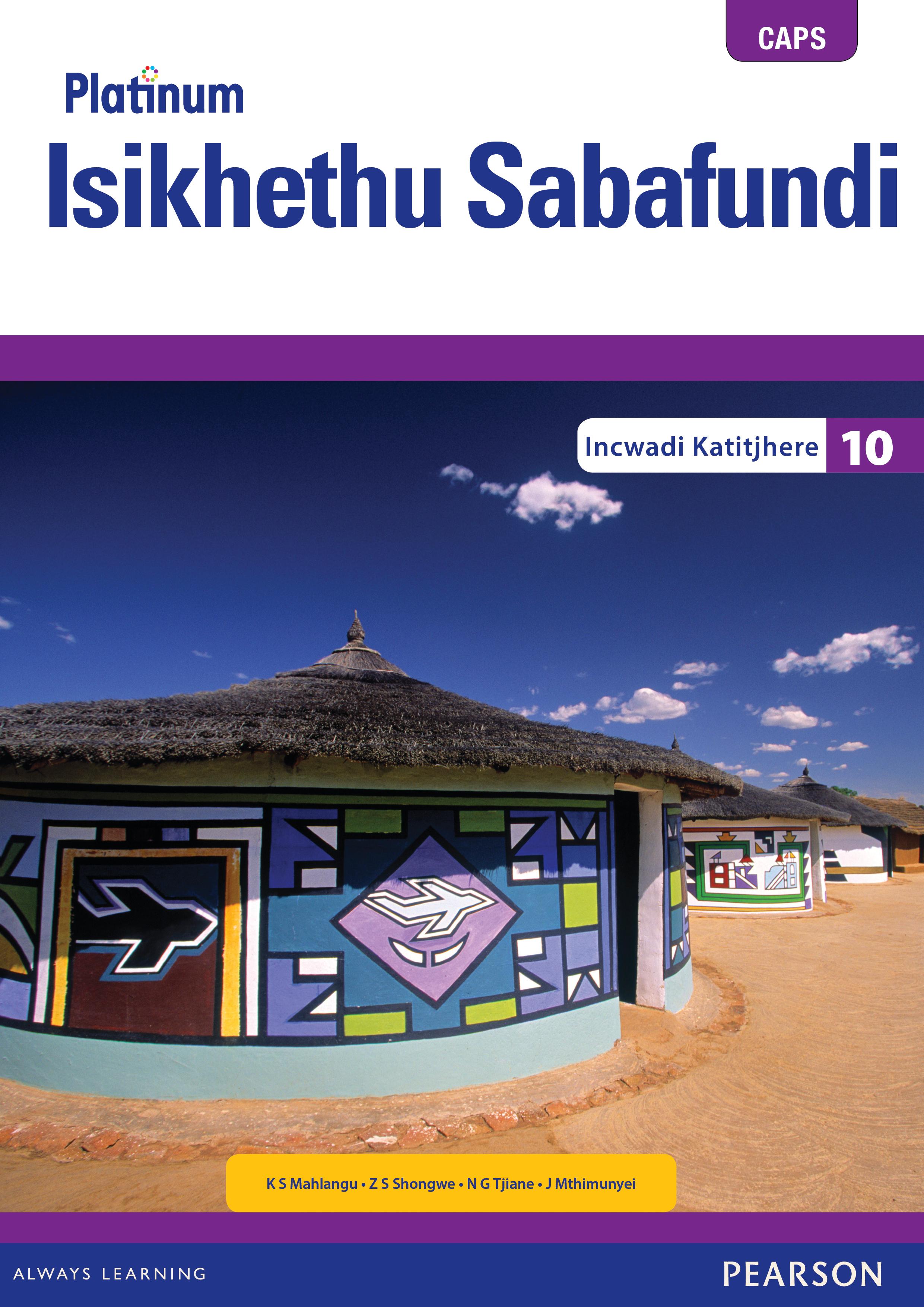 Picture of Platinum isikhethu sabafundi