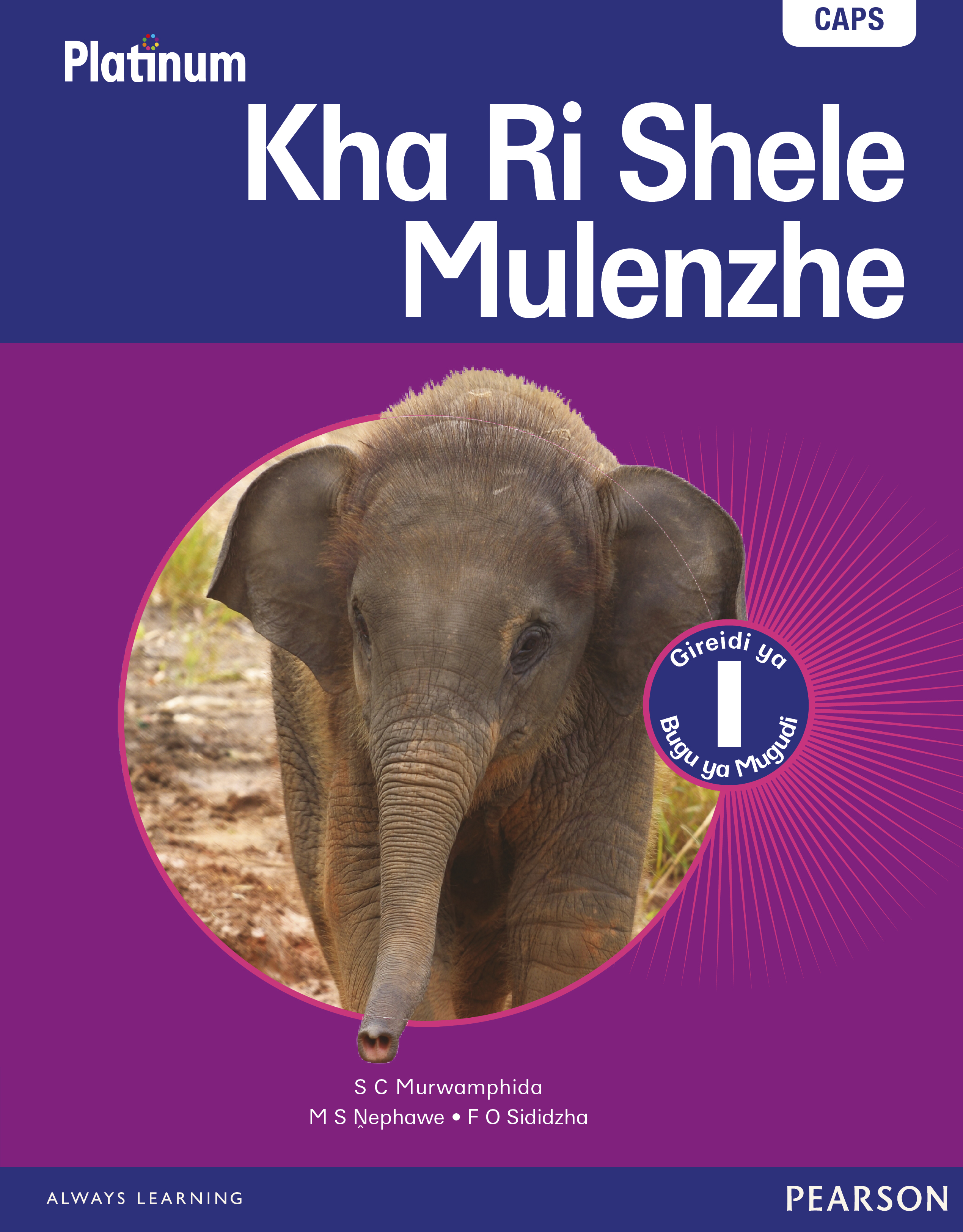 Picture of Platinum kha ri shele mulenzhe: Gr 1: Learner's book : Home language