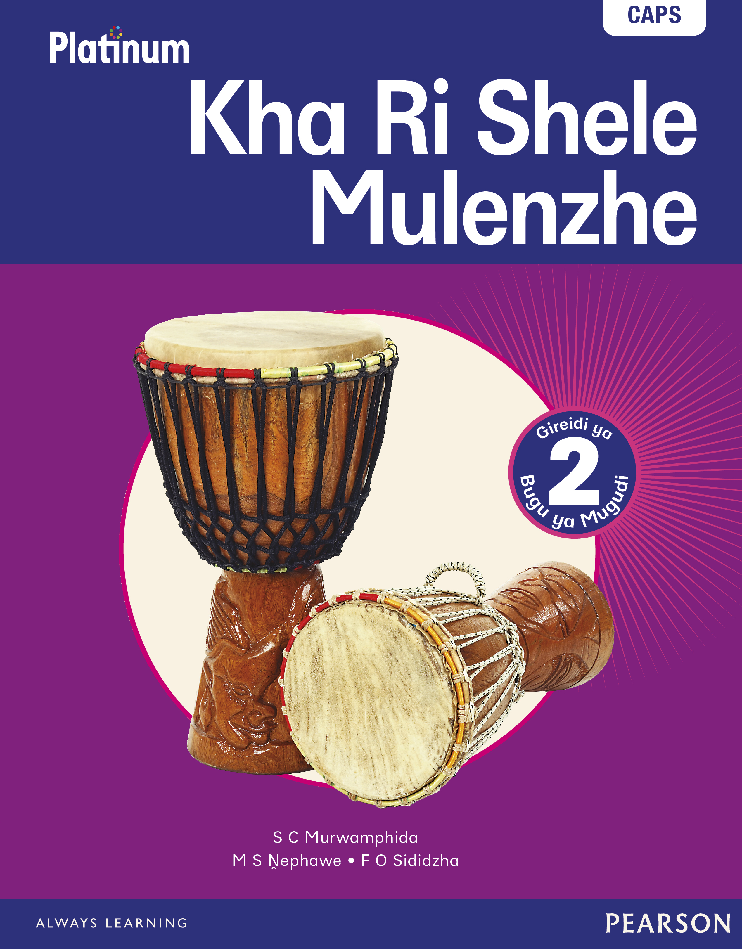 Picture of Platinum kha ri shele mulenzhe: Gr 2: Learner's book : Home language