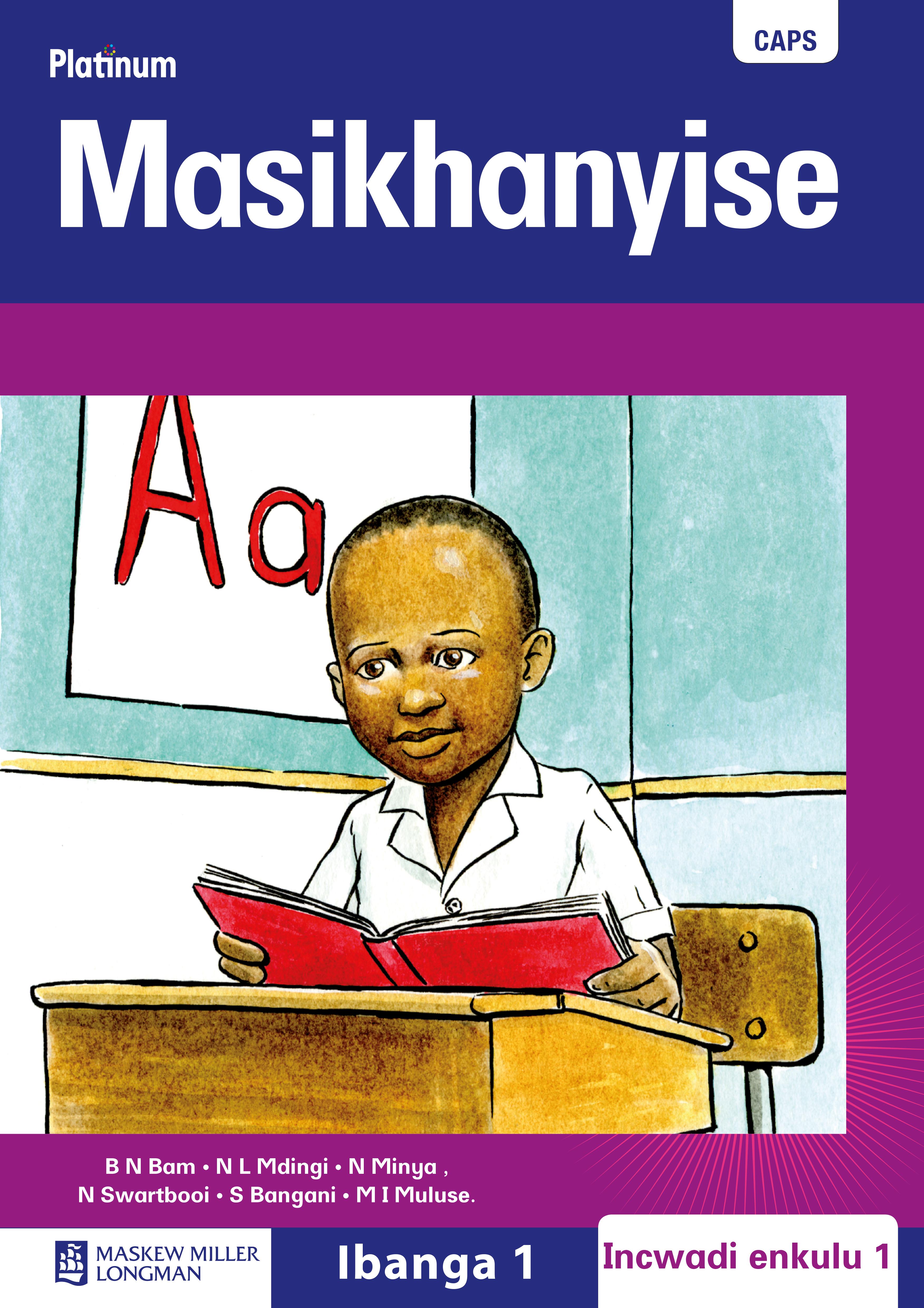 Picture of Platinum masikhanyise