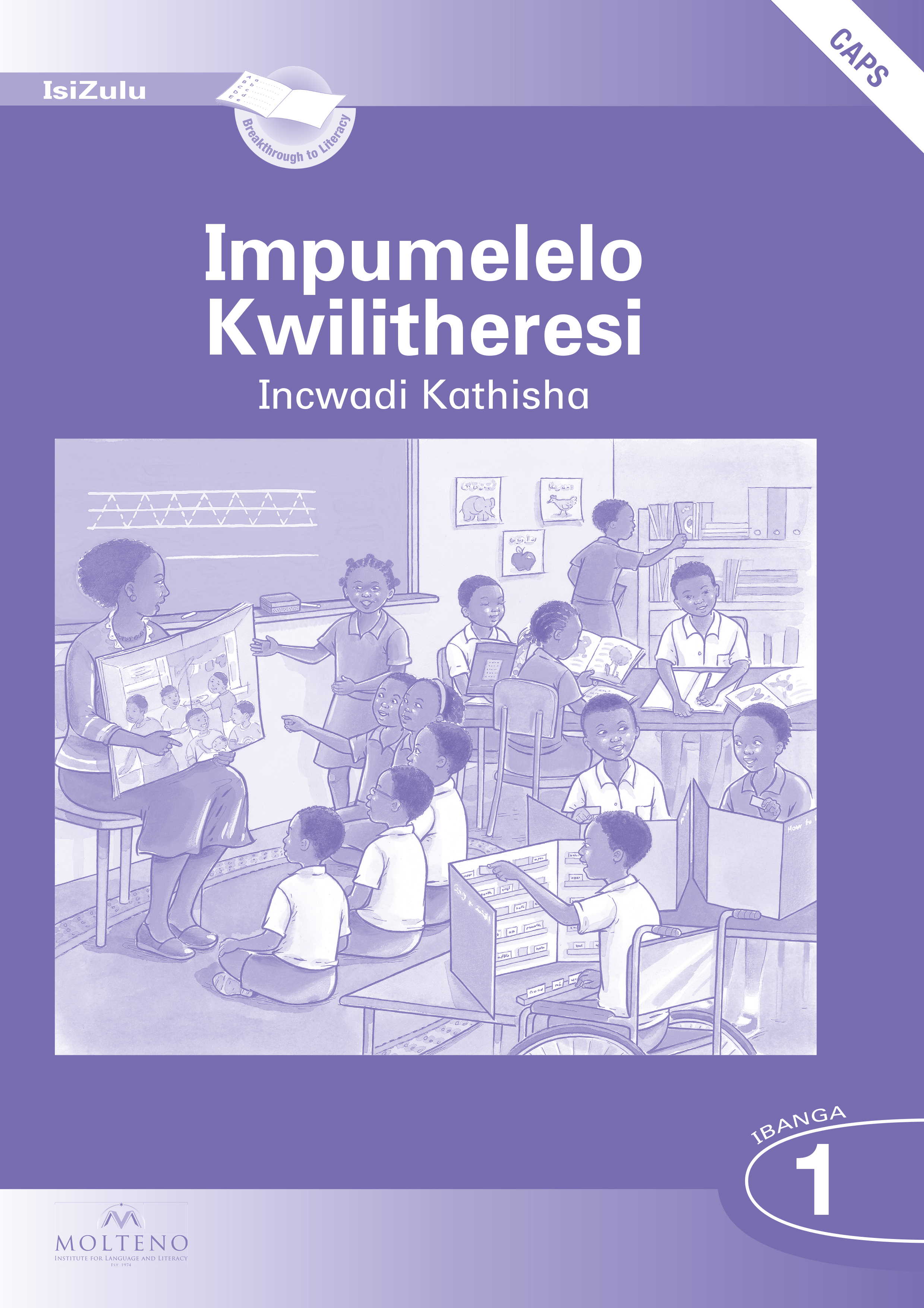Picture of Impumelelo Kwilitheresi: Ibanga 1: Teacher's Pack (Teacher's Guide, Sentence Maker, Posters, Plastic Stand & Big Book) (CAPS)