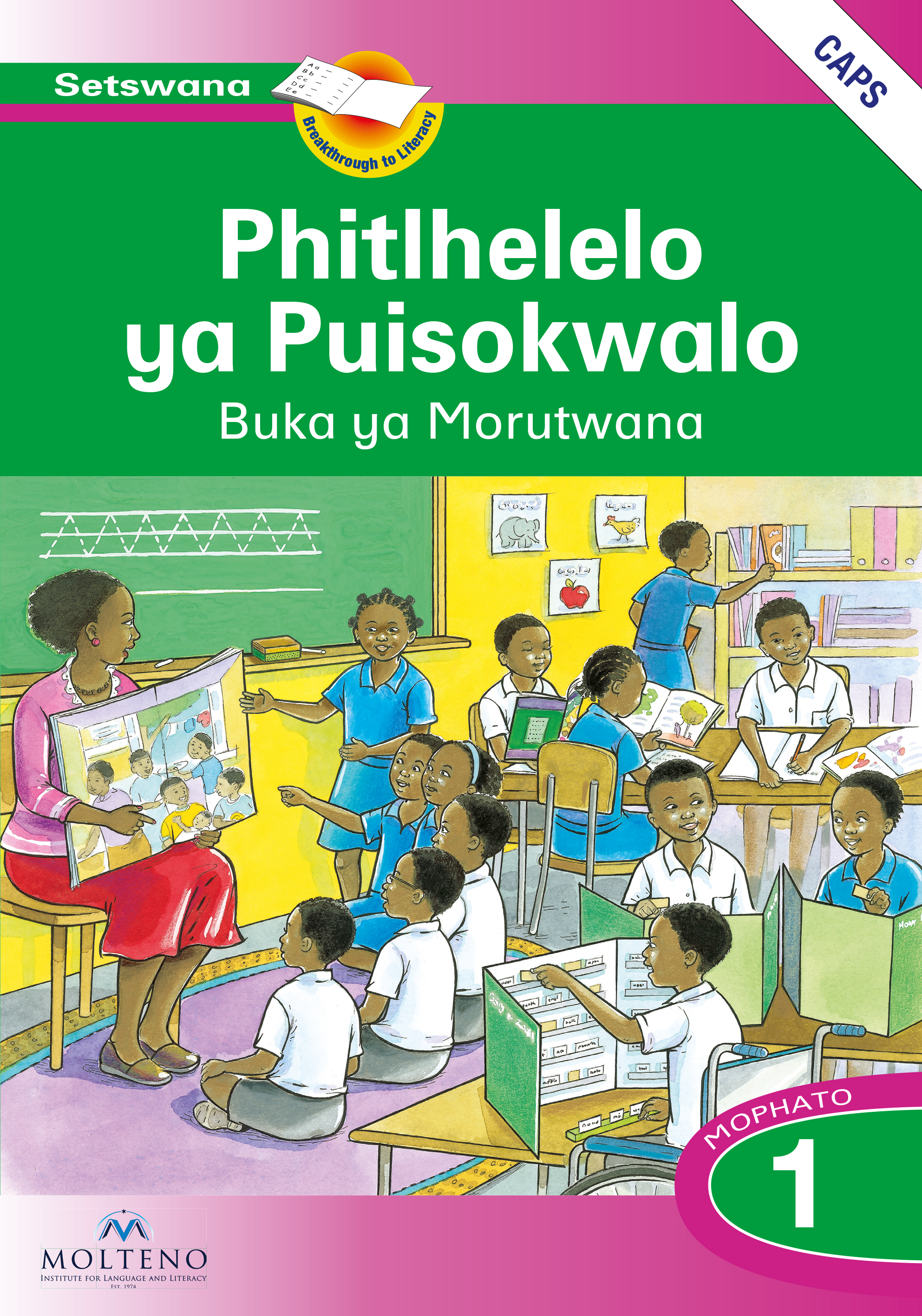 Picture of Phitlhelelo ya Puisokwalo: Mophato 1: Learner's Book & Sentence Maker (CAPS)