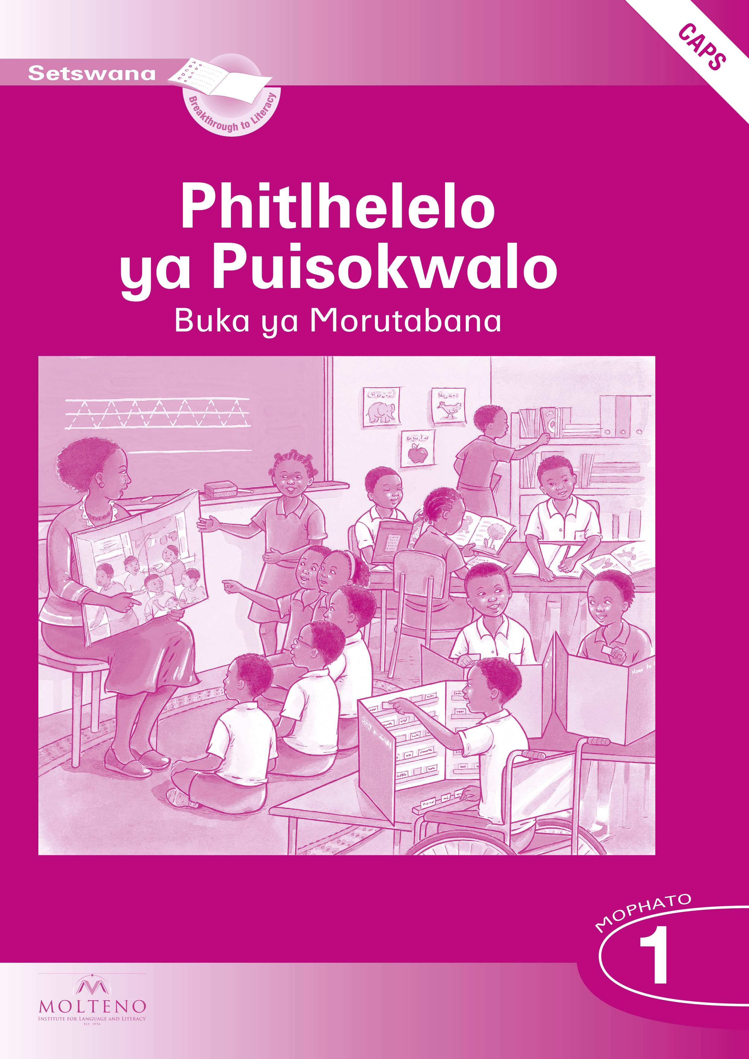 Picture of Phitlhelelo ya Puisokwalo: Mophato 1: Teacher's Pack (Teacher's Guide, Sentence Maker, Posters, Plastic Stand & Big Book) (CAPS)