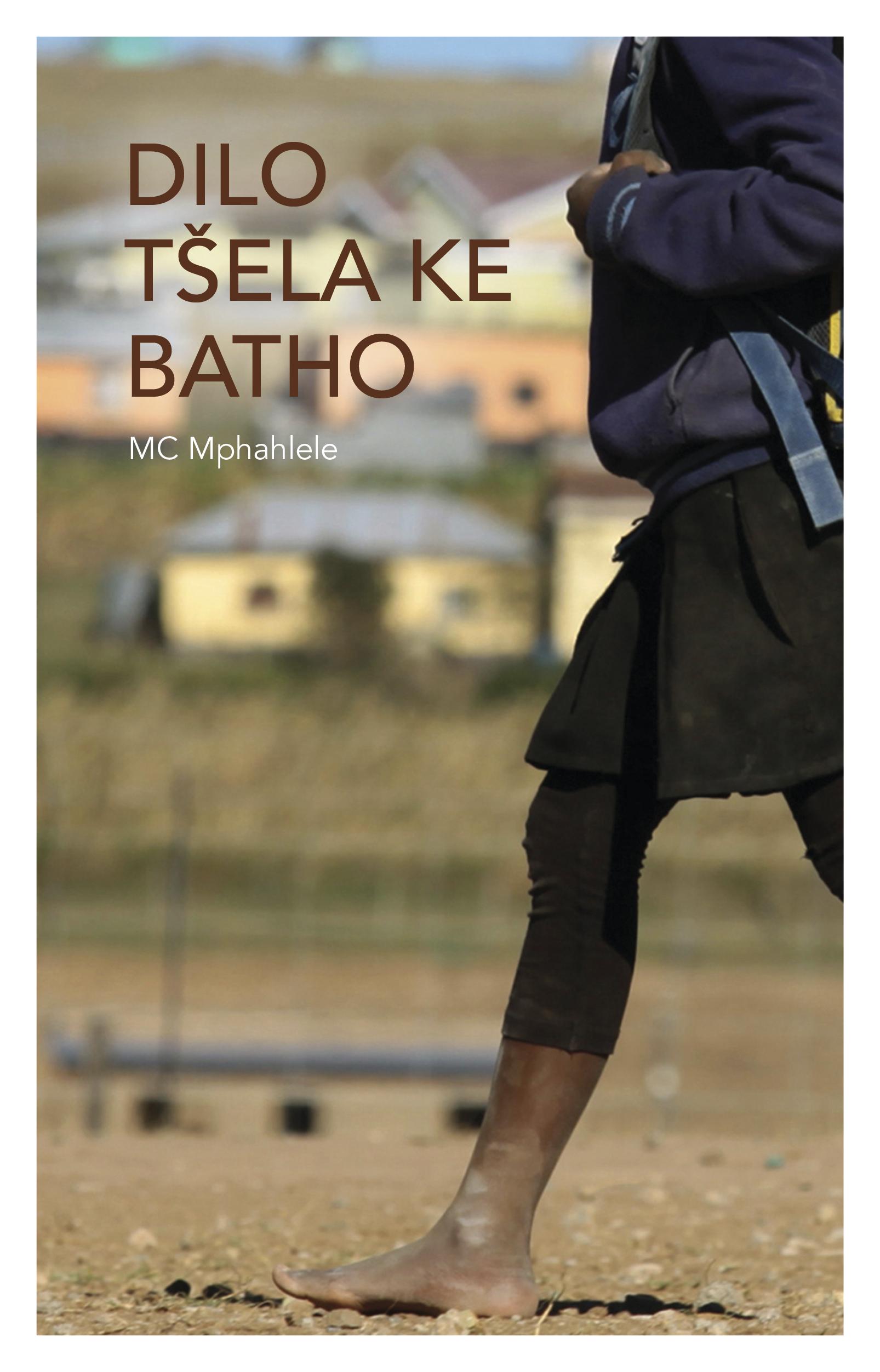 Picture of Dilo Tsela Ke Batho (2015 Edition)