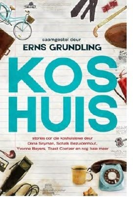 Picture of Koshuis
