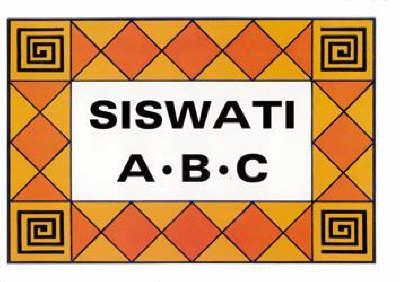 Picture of A B C Siswati