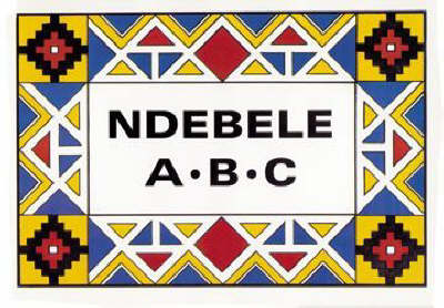 Picture of A B C Ndebele