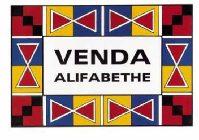 Picture of A B C Venda