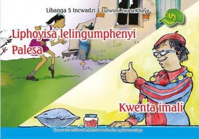 Picture of Liphoyisa Lelingunphenyi Palesa, Kwenta Imali