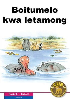 Picture of Boitumelo kwa letamong