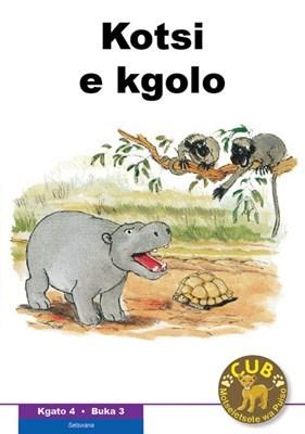 Picture of Kotsi e kgolo