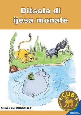 Picture of Ditsala di a wesa monate: Book 2: Gr R - 1: Big book